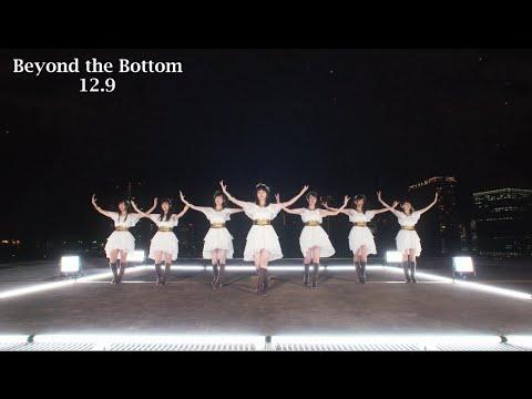 【声優動画】Wake Up, Girls!の新曲「Beyond the Bottom」のミュージッククリップ解禁