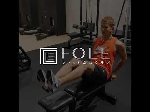 【体幹の強化に!】ベンチでできる体幹運動