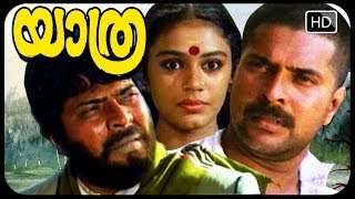 Malayalam Full Movie YATHRA | Malayalam romantic-family classic movie | Mammootty movies