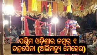 Satighat Danda Nrutya(abhimanyu Meher)