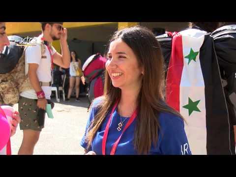 Liban : les Journées Régionales de la Jeunesse à Beyrouth