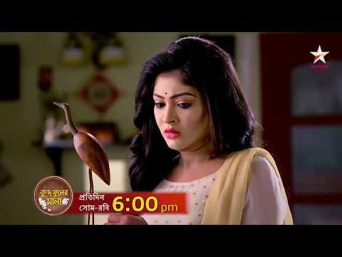 'Koondo Phooler Mala', Mon-Sun at 6:00 pm on Star Jalsha