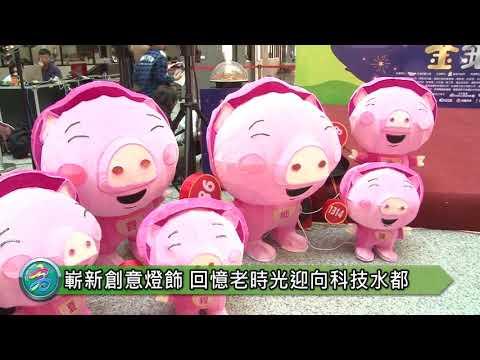 愛河燈會記者會  韓國瑜邀全民春節高雄賞燈