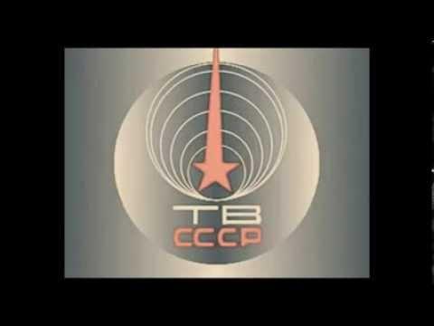 , title : 'Гимн СССР на канале ТВ СССР'