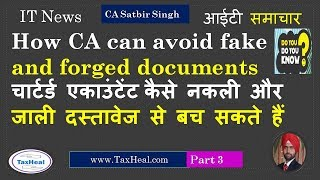UDIN by Chartered Accountants to Avoid Fake & Forged Documents : Tech News 3