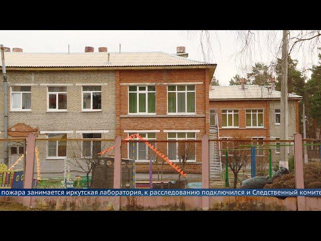В Ангарске горел детский сад