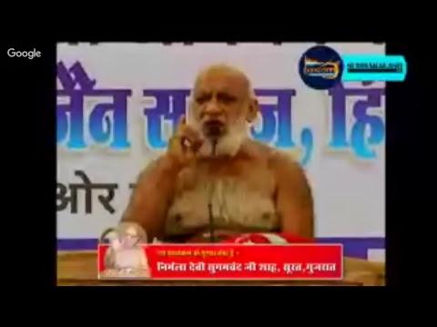Mangal Pravachan 24 Mar 2019