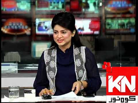 Kohenoor@9 28 November 2019 | Kohenoor News Pakistan