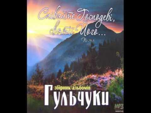 , title : 'Песни молодости. Христианские песни 2000-х .'