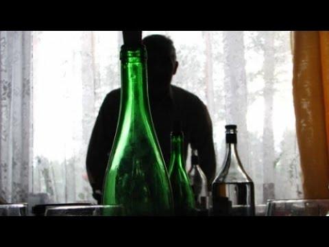 2 я стадия алкогольной зависимости