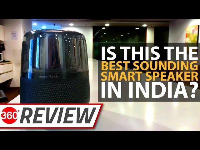 Harman Kardon Allure Review | NDTV Gadgets360 com