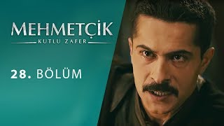Mehmetcik Kutul Amare (Kutul Zafer) episode 28 with English subtitles
