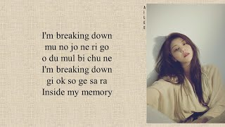 AILEE (에일리) - 'Breaking Down' Doom at Your Service OST Part 1 (Easy Lyrics)