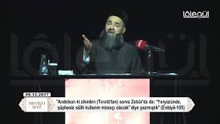 İman ve Ameli Salih Olmayan Müslümanları Allâh-u Teâlâ Asla Muzaffer Kılmaz!