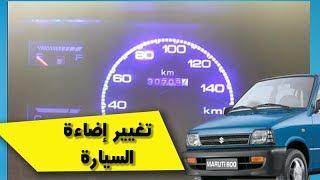 Suzuki Maruti 800 0-100 | EndlessVideo