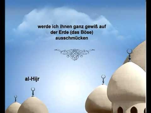 Sura Der steinige Teil <br>(Al-Hidschr) - Scheich / Mischary Alafasi -