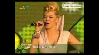 IREESHA - Хай з'єднає весь світ (День Киева 2012 Live)