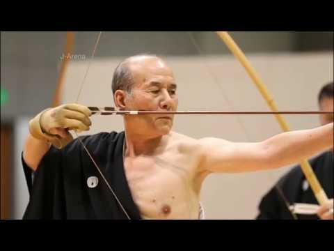 The Ancient Japanese Martial Art of Kyudo