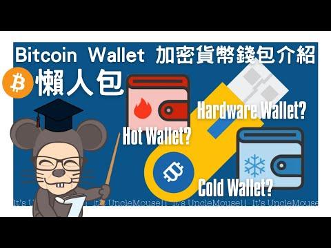 A legjobb platformok bitcoin vásárlása kanadában