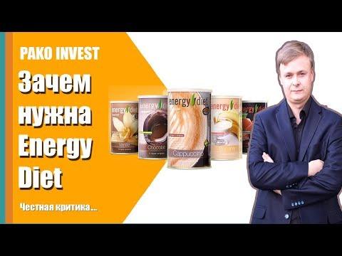 Repolyo diyeta Malysheva