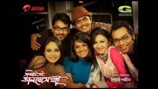 Valobashi Tai Valobeshe Jai   Bangla Telefilm   Tisha   Iresh Jaker   Joya Ahsan   Arifin Shuvo