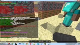 Как поставить спавн на сервере в minecraft 1 5 2 карту ...