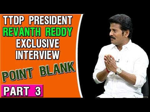 TTDP-Working-President-Revanth-Reddy-Exclusive-Interview-Point-Blank-Part-03-NTV-06-03-2016