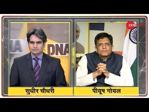 India Ka DNA 2020 में Indian Railway Minister Piyush Goyal का Exclusive Interview