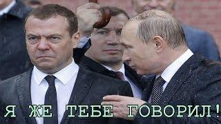 Как Путин годами обещал НДС снизить -тем самым нас вводили в заблуждение