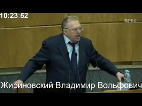 , title : 'Жириновский: «Я вас буду расстреливать и вешать!»'