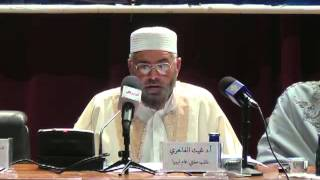 الشيخ غيث الفاخري   ملتقى متطلبات صياغة الدستور