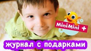Открываем новый журнал Minimini+ - раскраска, задания, игрушечный фотоаппарат