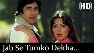 Kaalia - Jab Se Tumko Dekha - Amitabh bachchan - Asha Parekh - Bollywood Song - Kishore Kumar