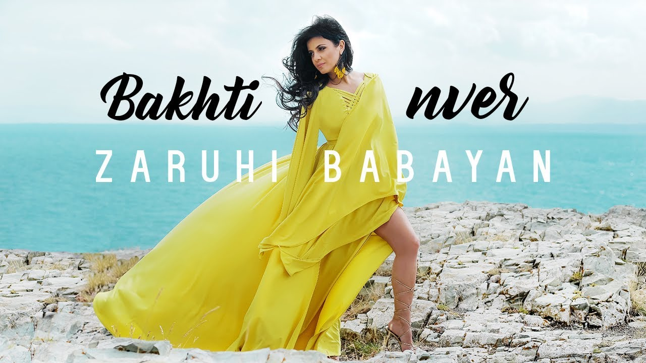 Zaruhi Babayan – Bakhti Nver (Official Music Video) 2017