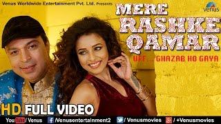 Mere Rashke Qamar Mp3 Song (High Quality Mp3) | Feat : Altaf Raja & Pamela Mandal | Latest Hindi Song 2017