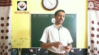 English Class 1 | English Communication | Online Teaching | Akshara Teachers training | English - ONLINE