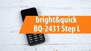 Распаковка bright&quick BQ-2431 Step L / Unboxing bright&quick BQ-2431 Step L