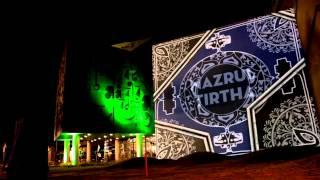 SelvelNext illuminates Nazrul Tirtha with laser display show & ambient lighting