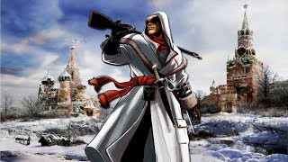 5 Самых Ожидаемых БУДУЩИХ СЕТТИНГОВ Assassins Creed