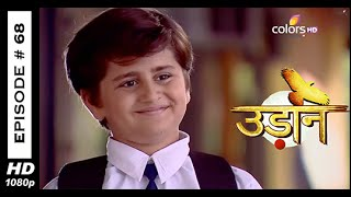 Udaan - उड़ान - 4th November 2014 - Full Episode (HD)
