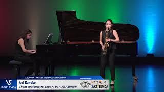 Aoi Kaneko plays Chant du Ménestrel opus 71 by Alexander GLAZUNOV