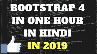 Bootstrap 4 in One Video in HINDI  2019