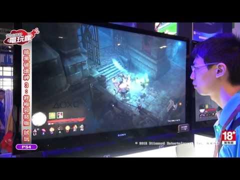 Nové záběry z hraní PS4 verzí her Wolfenstein, Diablo 3 a Yakuza