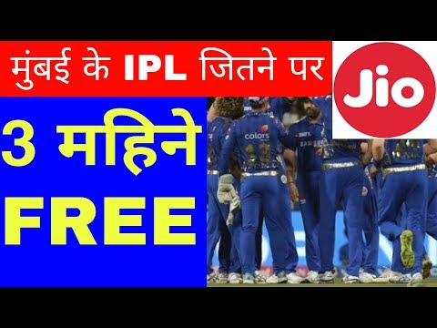 Reliance Jio Free 399 Recharge Offer | Reliance Jio New Offers 2019