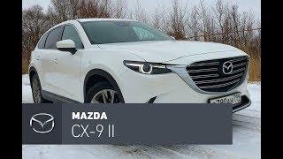 Mazda CX-9 тест-драйв 2-го поколения. Омерта авто для семьи.