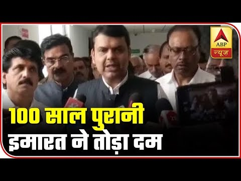 Building Was 100 Years Old, Investigation Will Be Done: CM Fadnavis On Mumbai Building Collapse