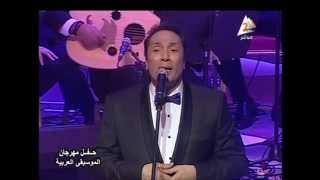 بوابة الحلواني ( اللي بنى مصر ) - علي الحجار