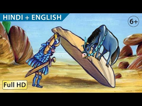 The First Well: Bilingual Hindi-English Story for Children