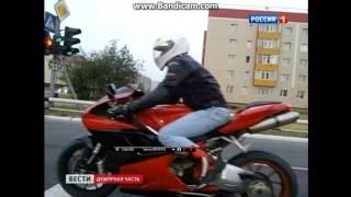 ДТП сын главы мэра Ноябрьска Белоцкий