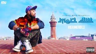 'MERI DILLI' | K-NAV x SSHIV - YouTube